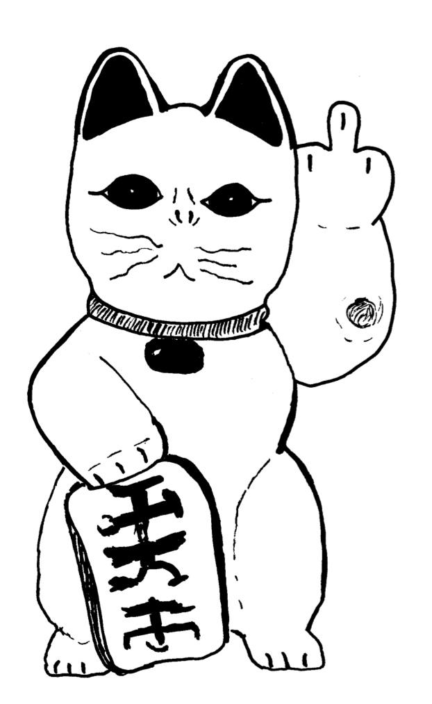 Chinesecat