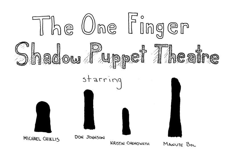 Shadowpuppettheatre