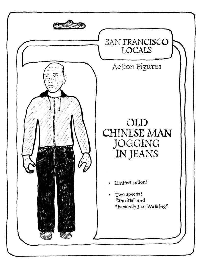 Chinesemanactionfigure
