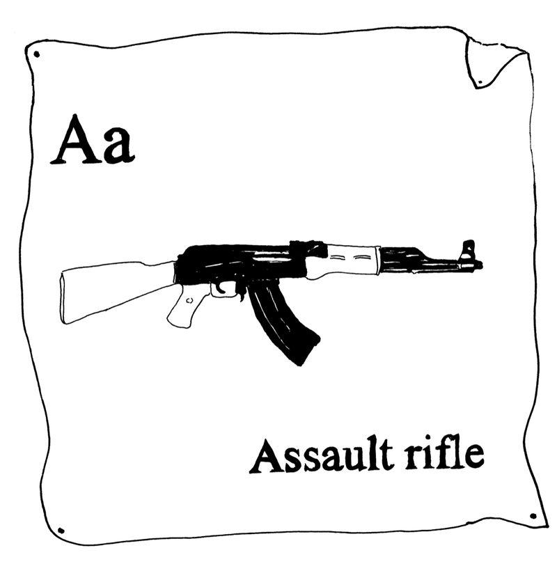 Gunsinschools