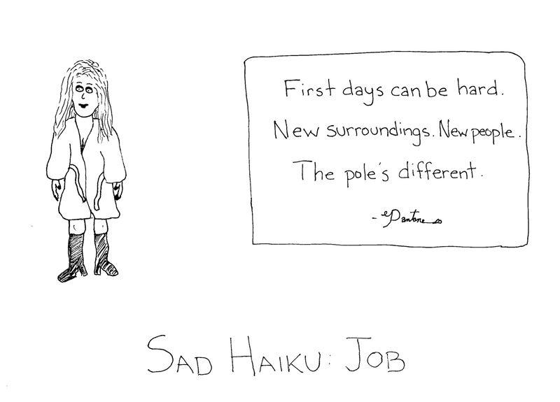 Sadhaiku_job