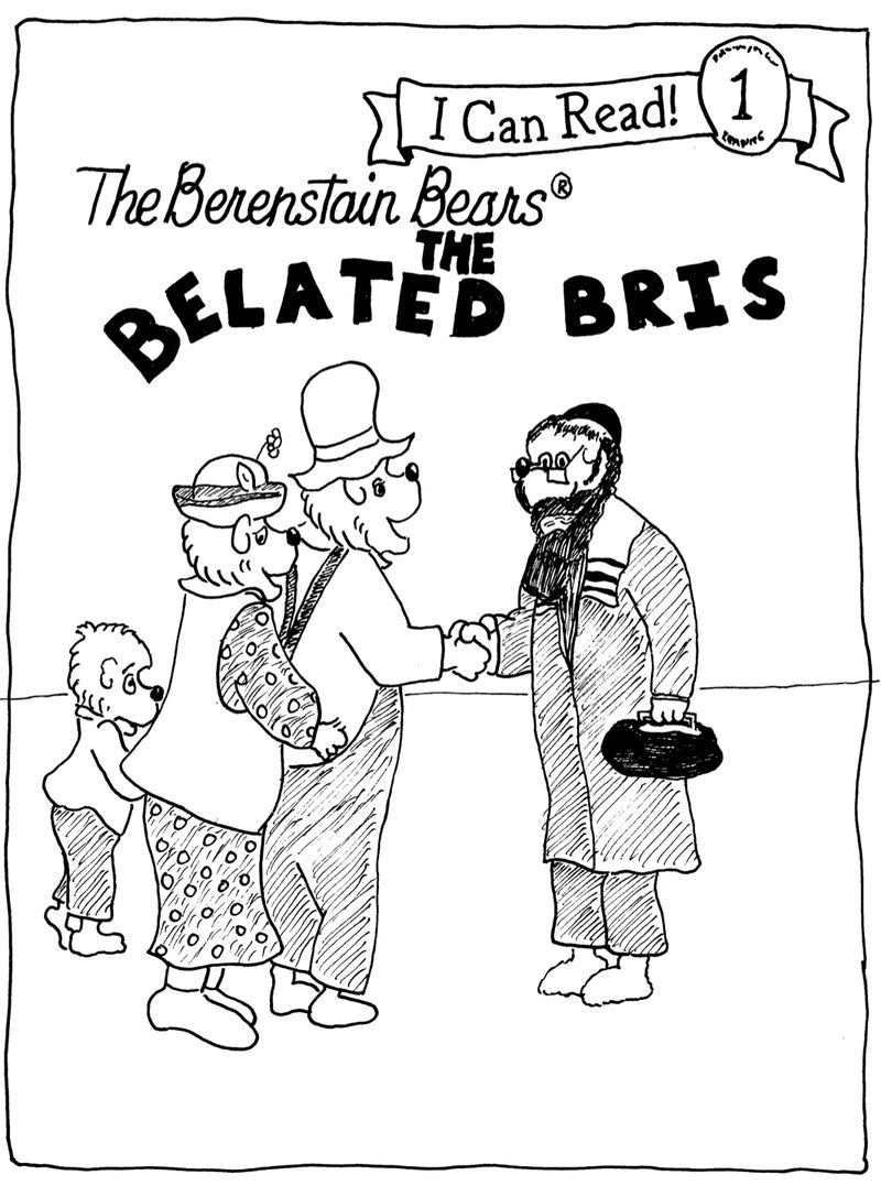 Bererstainbris