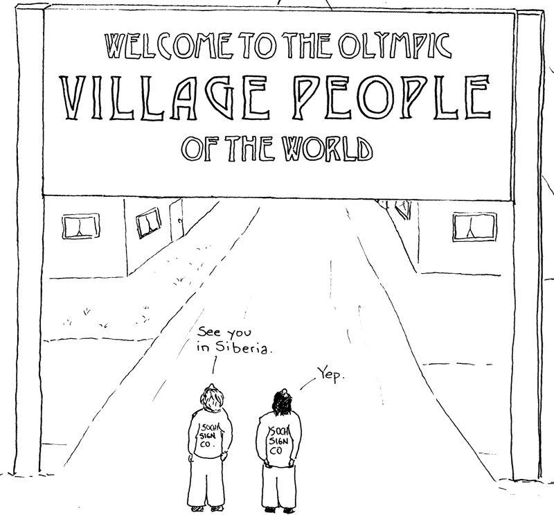 Olympicvillage